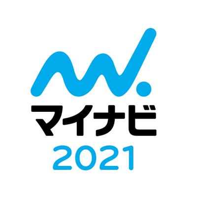 マイナビ2021